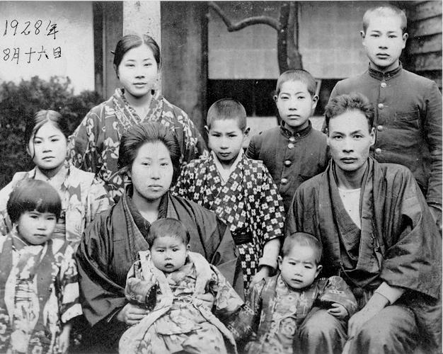 Asian_Family_in_Brazil