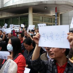 Parents protest against new education policies in Jiangsu. Image Sourced from Sixth Tone