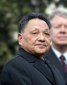 Deng Xiaoping, paramount leader of the People's Republic of China from 1978 until his retirement in 1989.
