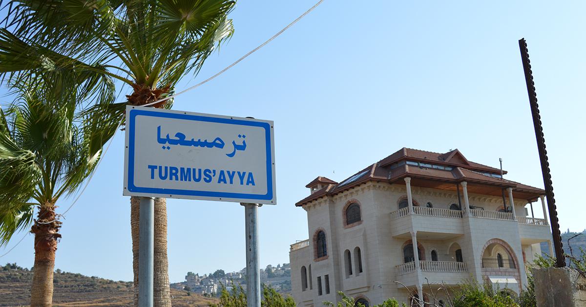 Turmus'Ayya Town Entrance