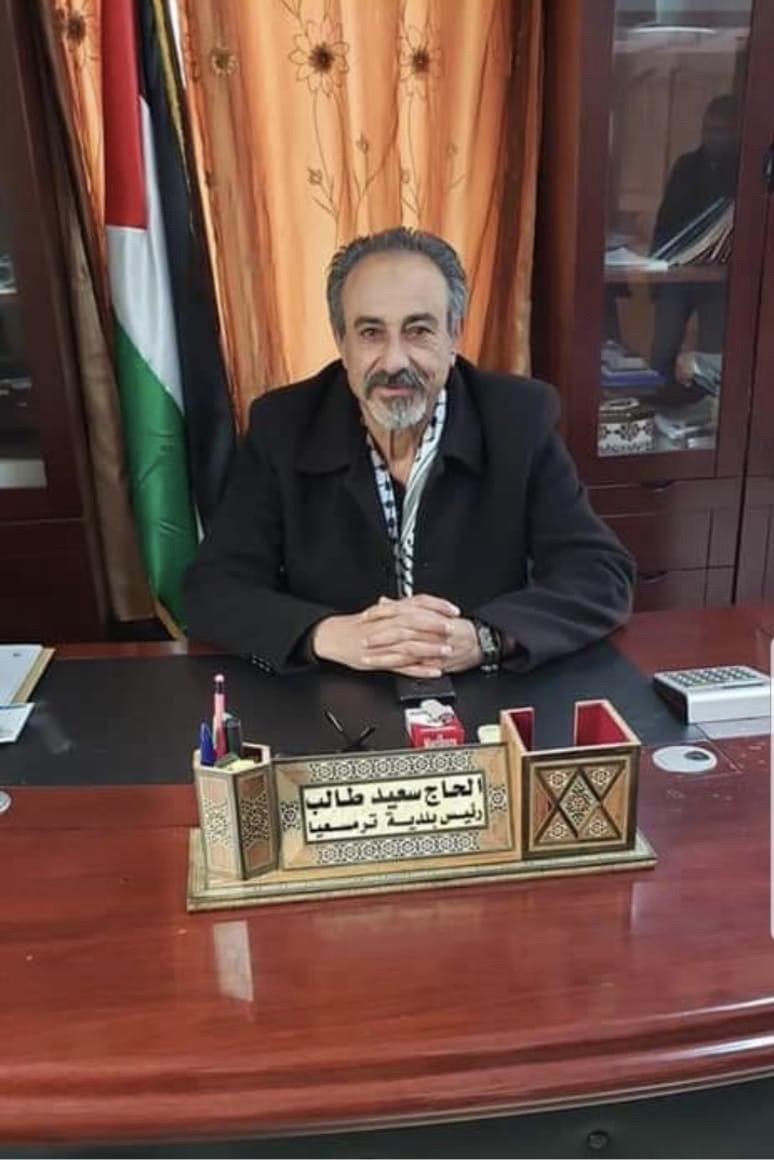 Picture of Mayor Said Talib